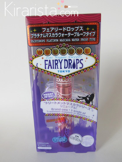 fairydrop mascara_5
