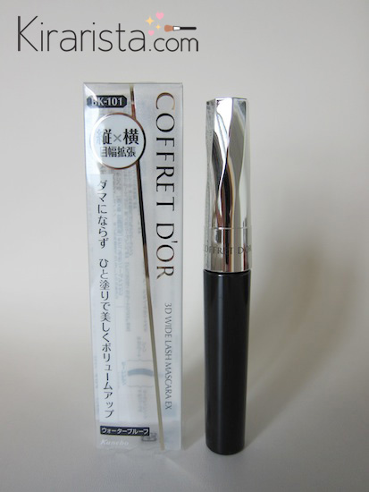 Coffret D'Or_Autumn2012_lash2