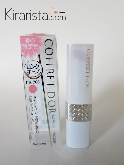 Coffret D'Or_Autumn2012_lip1
