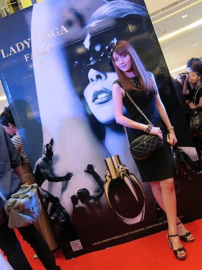 lady gaga Fame perfume 1