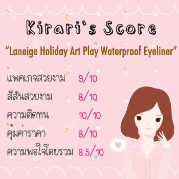 Kirari Score_laneige_liner