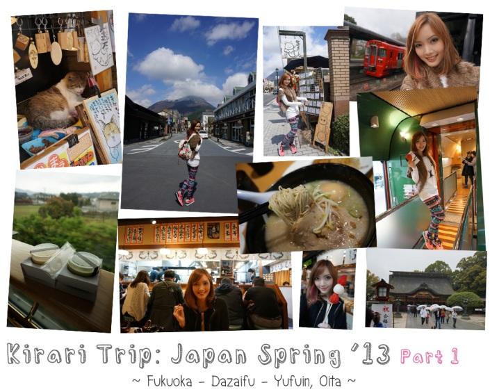 Kirari Trip_Fukuoka_1