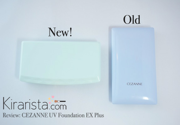 CEZANNE UV foundation EX plus_3