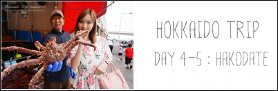 hokkaido_day4