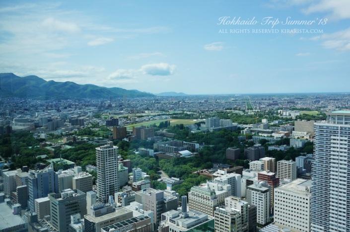 Kirari Japan Trip_Hokkaido_day1_17