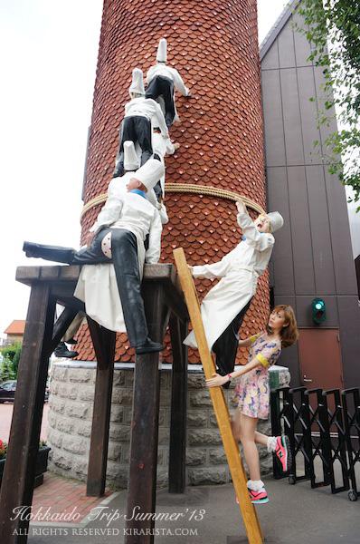 Kirari Japan Trip_Hokkaido_day1_28