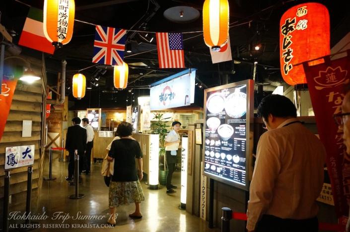 Kirari Japan Trip_Hokkaido_day1_3