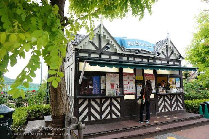 Kirari Japan Trip_Hokkaido_day1_31