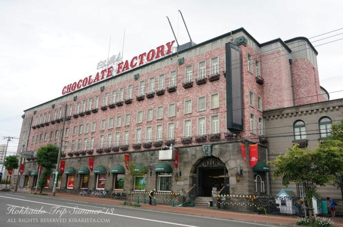 Kirari Japan Trip_Hokkaido_day1_33