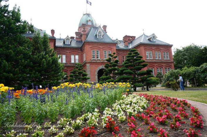 Kirari Japan Trip_Hokkaido_day1_35