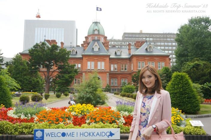 Kirari Japan Trip_Hokkaido_day1_37