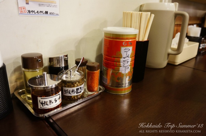 Kirari Japan Trip_Hokkaido_day1_6