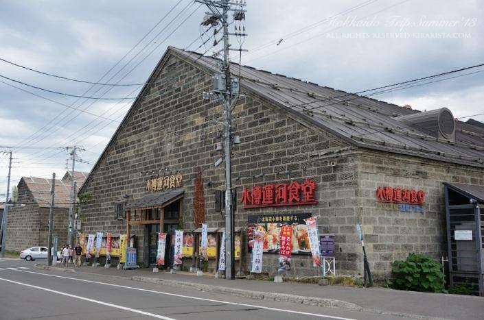 Kirari Japan Trip_Otaru_22