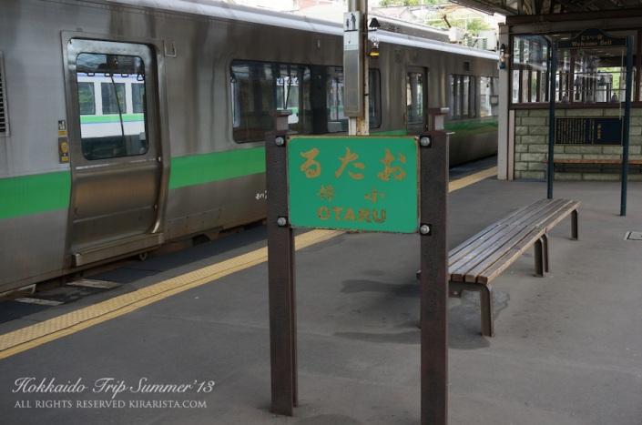 Kirari Japan Trip_Otaru_3