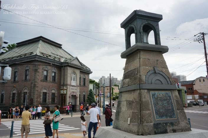 Kirari Japan Trip_Otaru_40