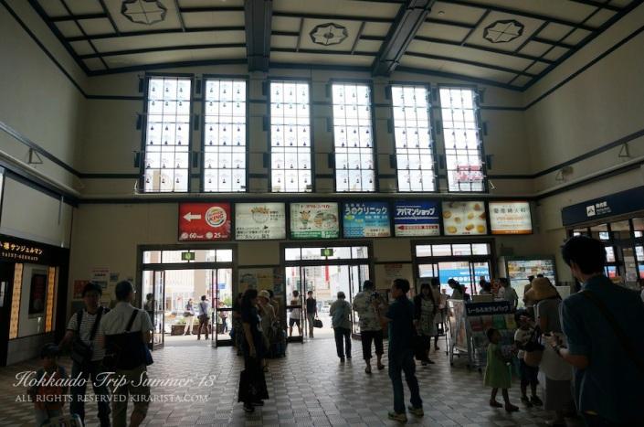 Kirari Japan Trip_Otaru_5