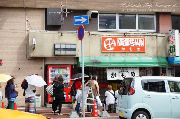 Kirari trip_Hokkaido_hakodate_12