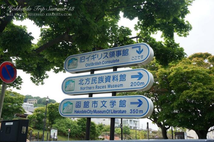 Kirari trip_Hokkaido_hakodate_15