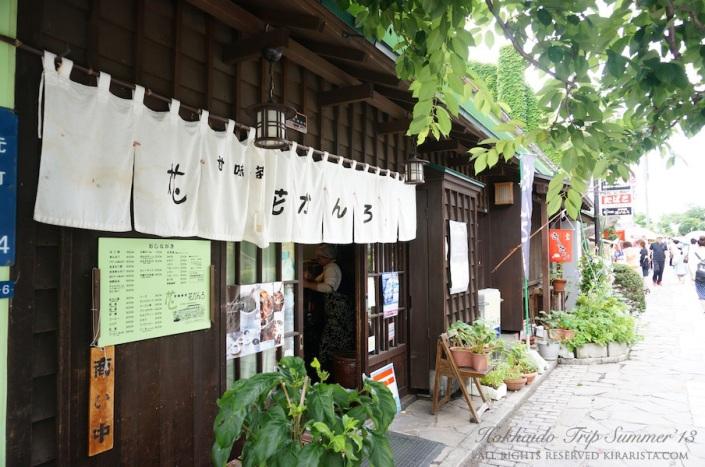 Kirari trip_Hokkaido_hakodate_24