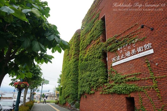 Kirari trip_Hokkaido_hakodate_31