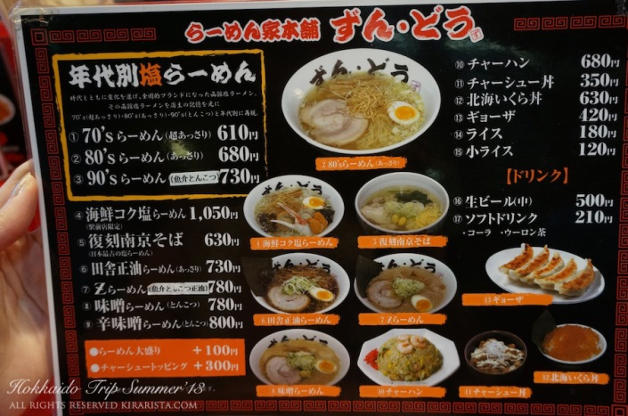 Kirari trip_Hokkaido_hakodate_42