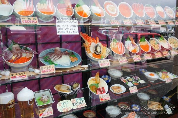 Kirari trip_Hokkaido_hakodate_5