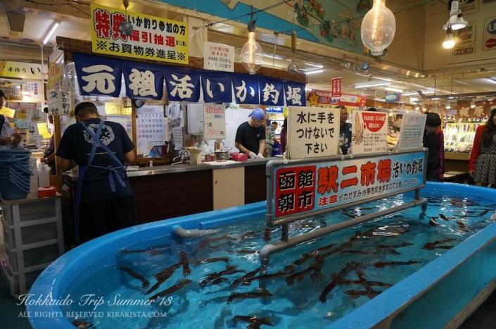 Kirari trip_Hokkaido_hakodate_57
