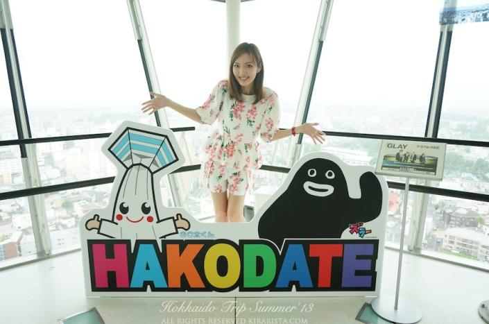 Kirari trip_Hokkaido_hakodate_66