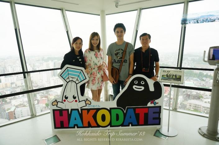 Kirari trip_Hokkaido_hakodate_67