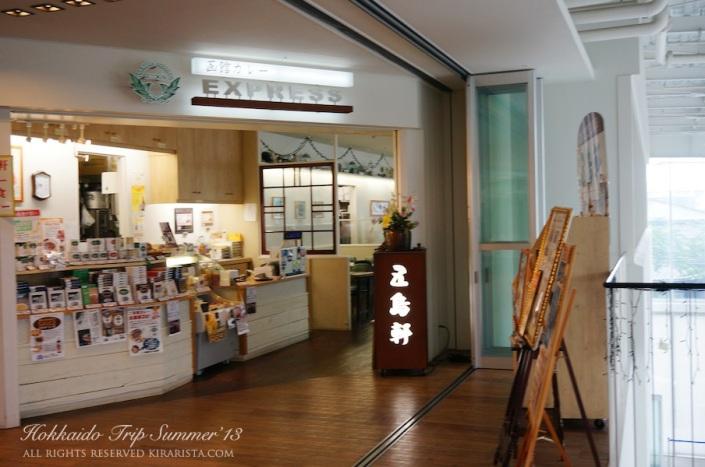Kirari trip_Hokkaido_hakodate_69