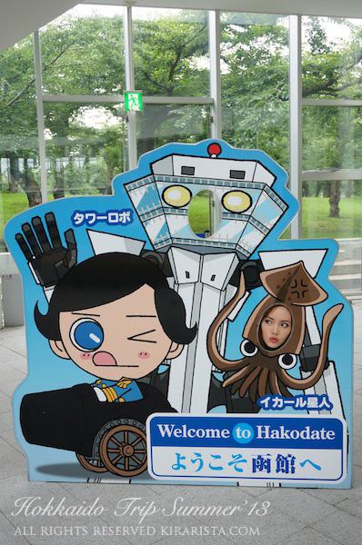 Kirari trip_Hokkaido_hakodate_70