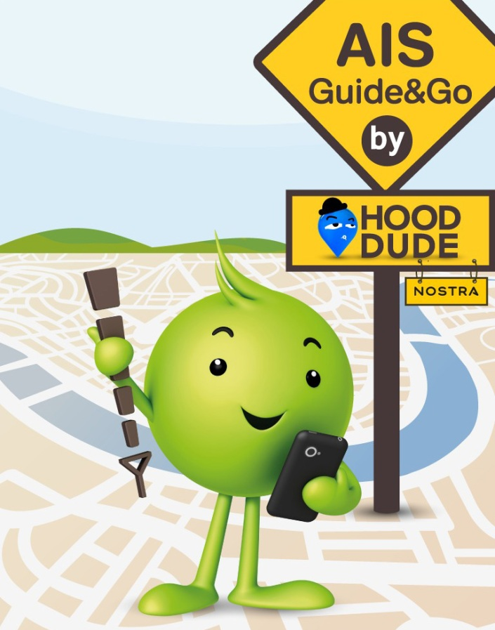 ais guide and go 2