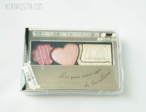 Integrate_eyeshadow_1-490x378
