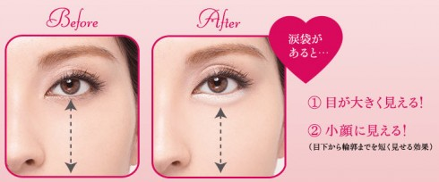 Integrate_eyeshadow_10-490x204