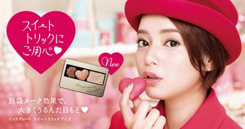 Integrate_eyeshadow_7-490x259