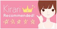 kirari-recommended_300