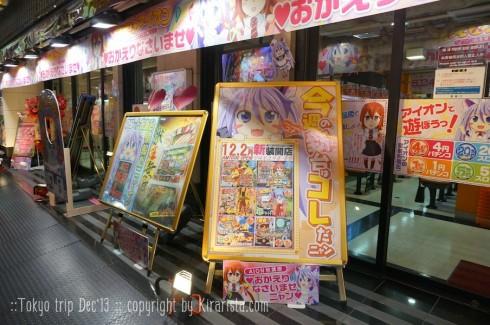 tokyo-trip-day1_12-490x325