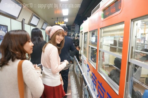 tokyo-trip-day1_14-490x325