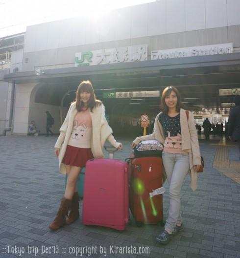 tokyo-trip-day1_3-490x528