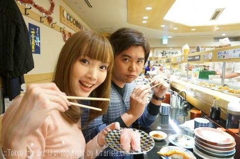 tokyo-trip-day1_4-490x325