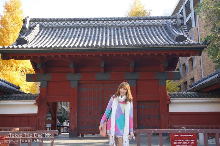 tokyo winter trip_day3_1 todai