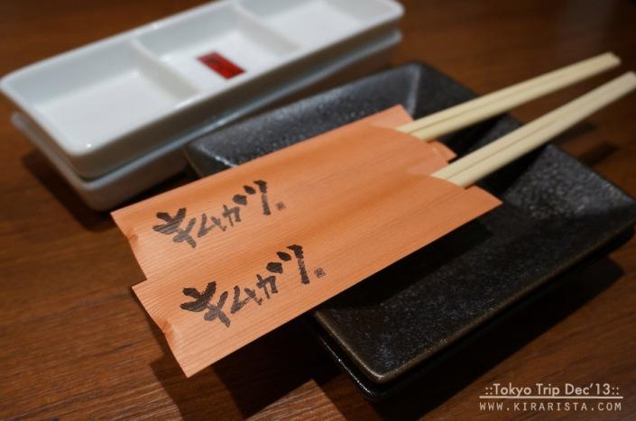 tokyo winter trip_day3_20