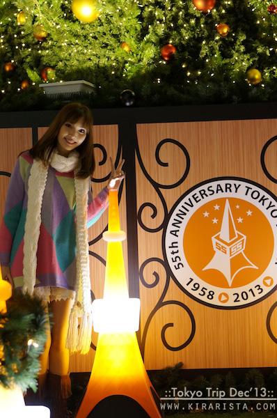 tokyo winter trip_day3_38 tokyo tower