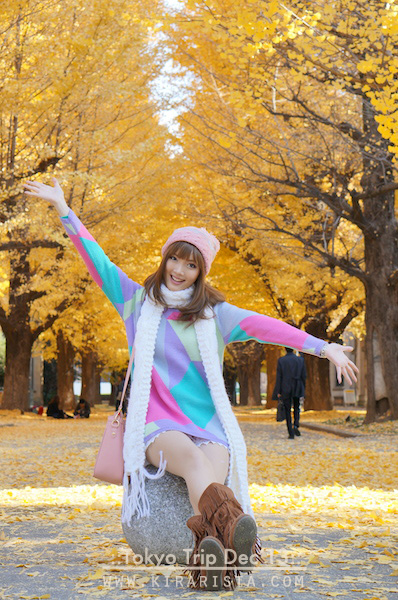 tokyo winter trip_day3_4 todai