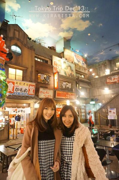 tokyo winter trip_day5_13