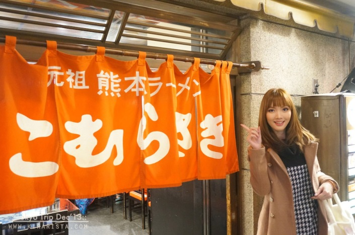 tokyo winter trip_day5_15