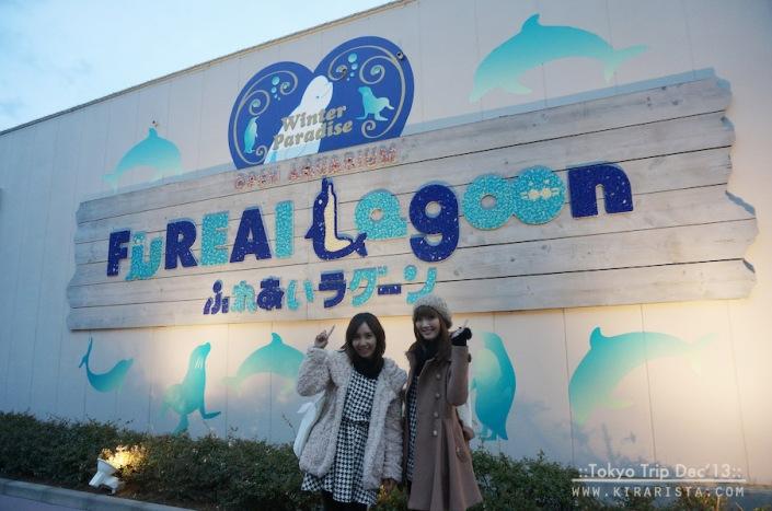 tokyo winter trip_day5_36