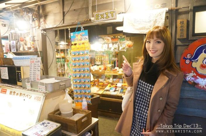 tokyo winter trip_day5_4