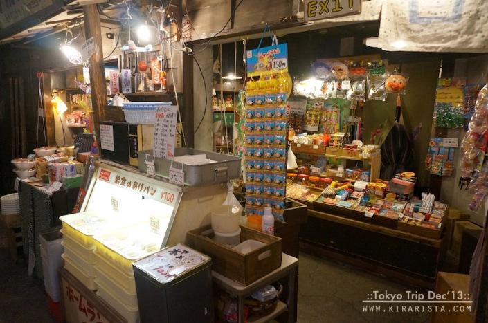 tokyo winter trip_day5_5