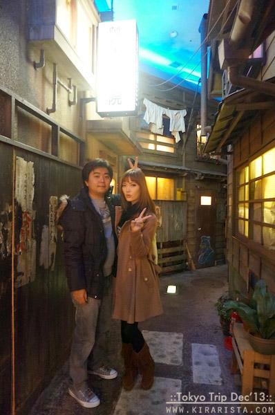 tokyo winter trip_day5_7